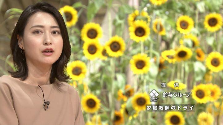 2018年07月24日小川彩佳の画像15枚目
