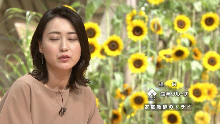 2018年07月24日小川彩佳の画像16枚目