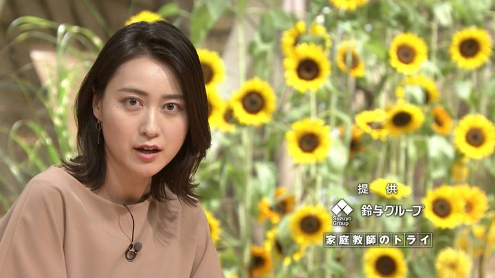 2018年07月24日小川彩佳の画像17枚目
