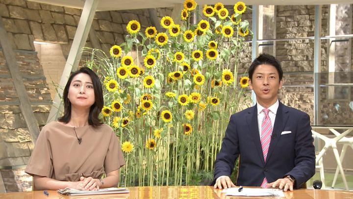 2018年07月24日小川彩佳の画像19枚目
