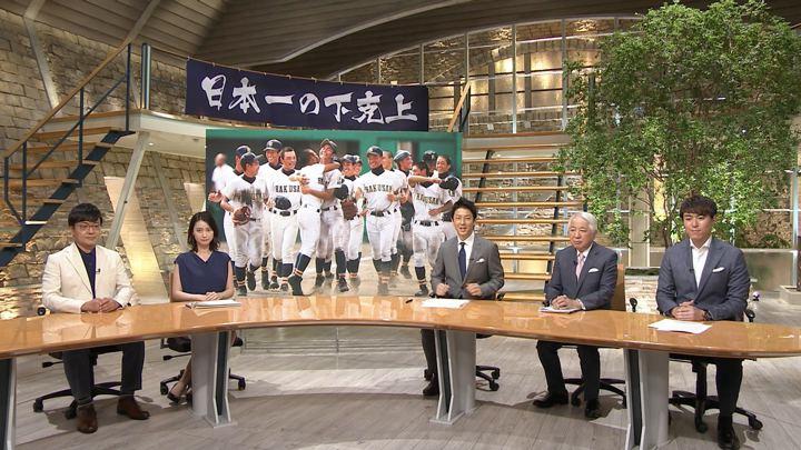 2018年07月25日小川彩佳の画像01枚目