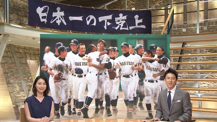 2018年07月25日小川彩佳の画像03枚目