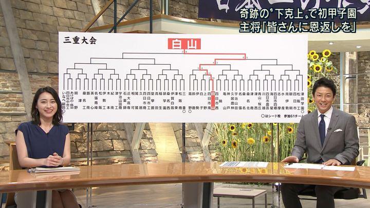 2018年07月25日小川彩佳の画像04枚目