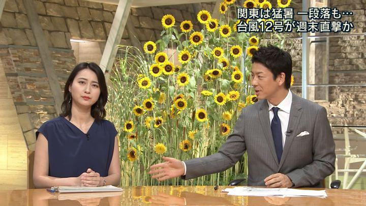 2018年07月25日小川彩佳の画像08枚目