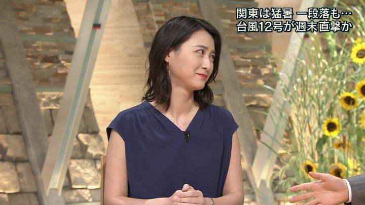 2018年07月25日小川彩佳の画像09枚目