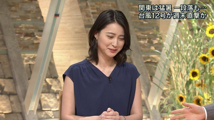 2018年07月25日小川彩佳の画像10枚目