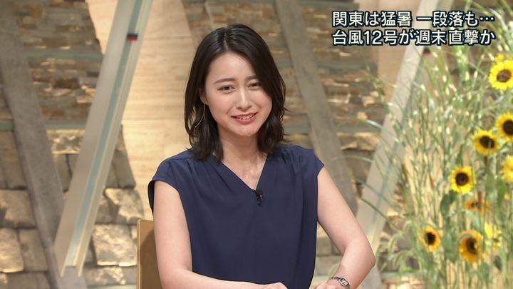 2018年07月25日小川彩佳の画像12枚目