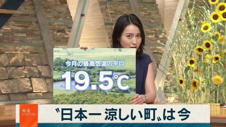 2018年07月25日小川彩佳の画像18枚目