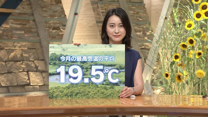2018年07月25日小川彩佳の画像19枚目