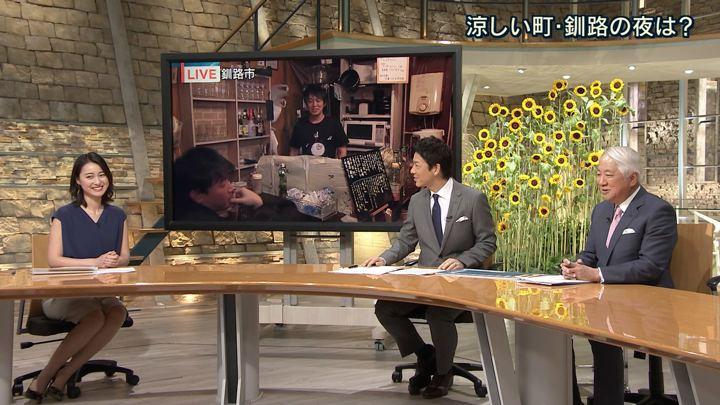 2018年07月25日小川彩佳の画像20枚目