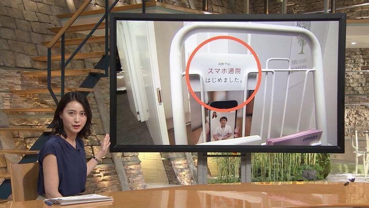 2018年07月25日小川彩佳の画像21枚目