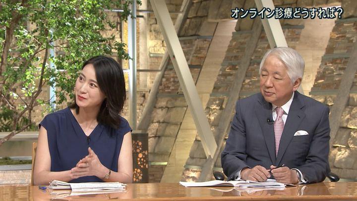 2018年07月25日小川彩佳の画像22枚目