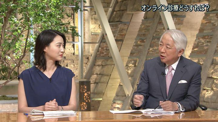 2018年07月25日小川彩佳の画像23枚目