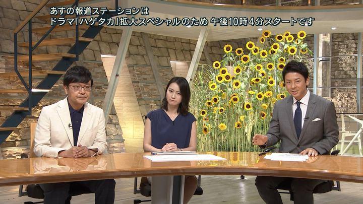2018年07月25日小川彩佳の画像33枚目