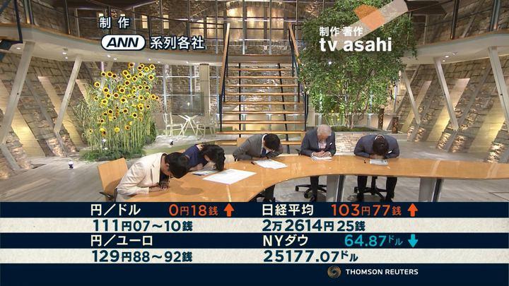 2018年07月25日小川彩佳の画像34枚目