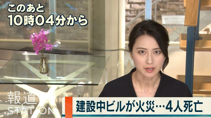 2018年07月26日小川彩佳の画像02枚目