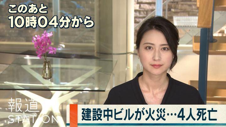 2018年07月26日小川彩佳の画像03枚目