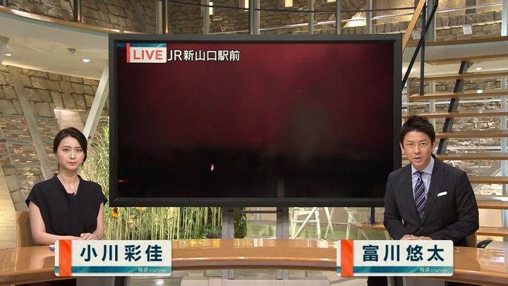 2018年07月26日小川彩佳の画像06枚目