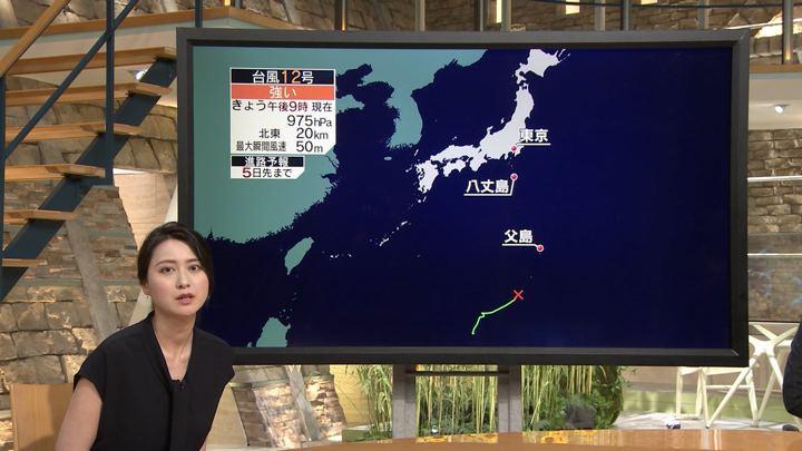 2018年07月26日小川彩佳の画像08枚目