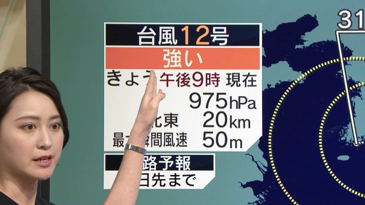 2018年07月26日小川彩佳の画像10枚目