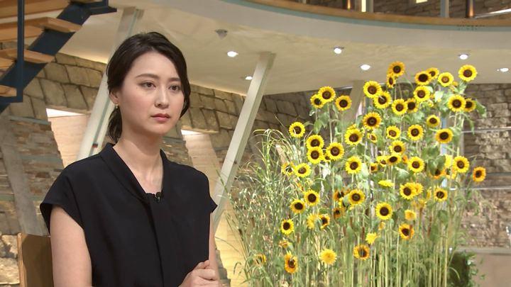 2018年07月26日小川彩佳の画像13枚目