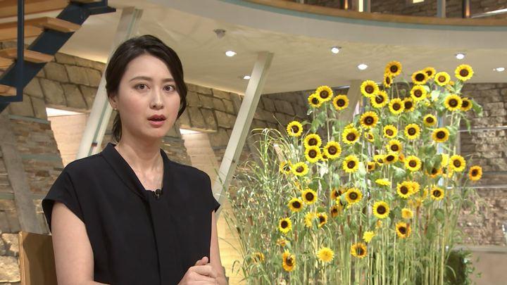 2018年07月26日小川彩佳の画像14枚目