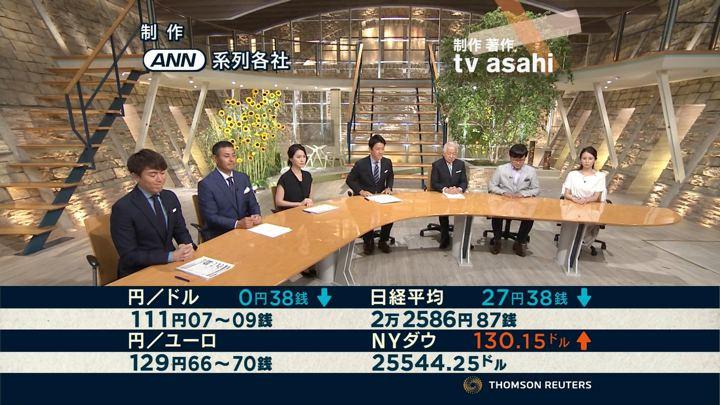 2018年07月26日小川彩佳の画像20枚目