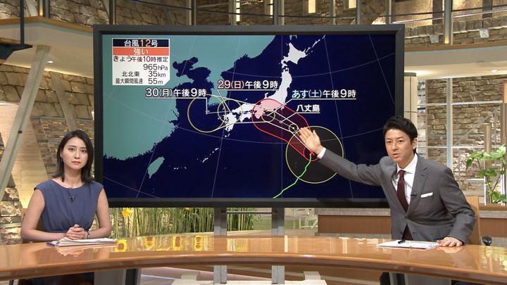2018年07月27日小川彩佳の画像03枚目