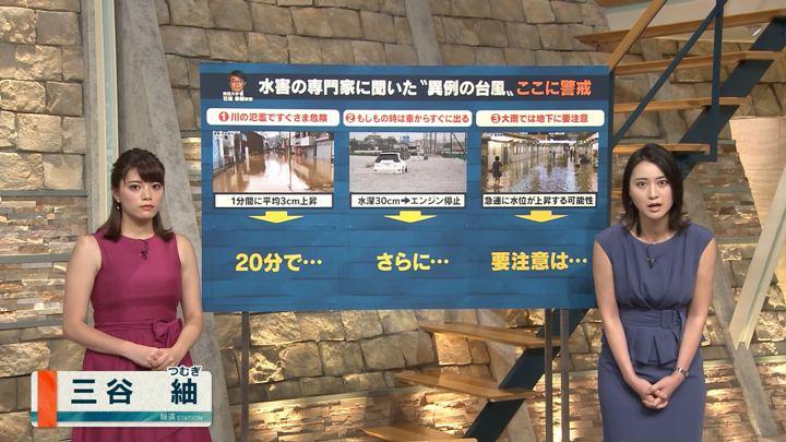 2018年07月27日小川彩佳の画像04枚目