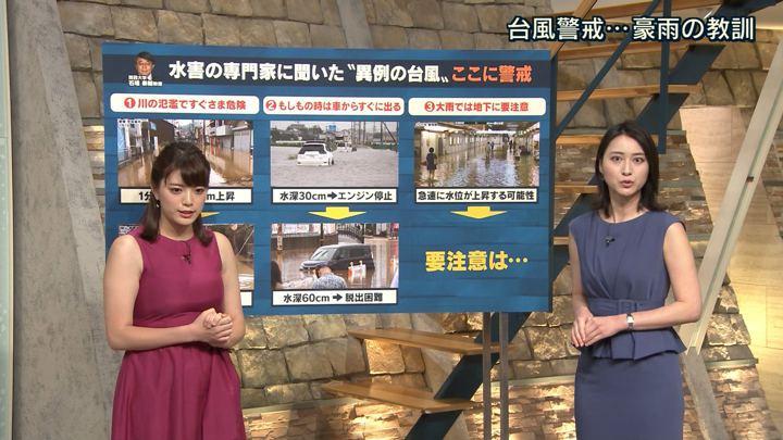 2018年07月27日小川彩佳の画像06枚目