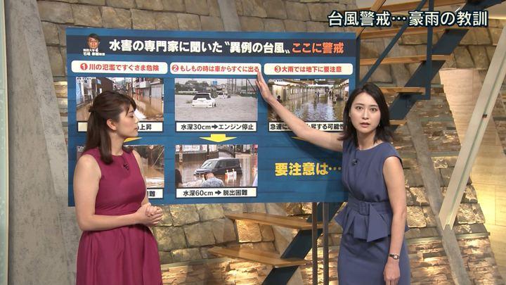 2018年07月27日小川彩佳の画像07枚目