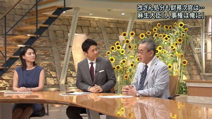 2018年07月27日小川彩佳の画像08枚目