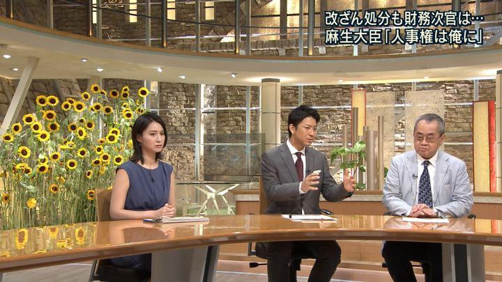 2018年07月27日小川彩佳の画像09枚目