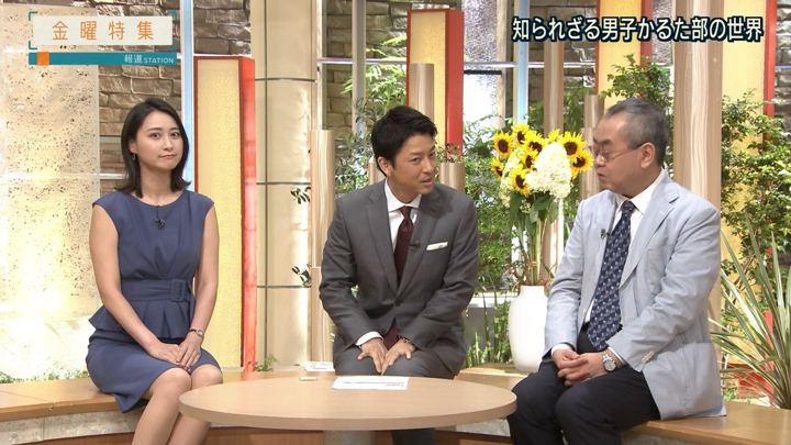 2018年07月27日小川彩佳の画像20枚目