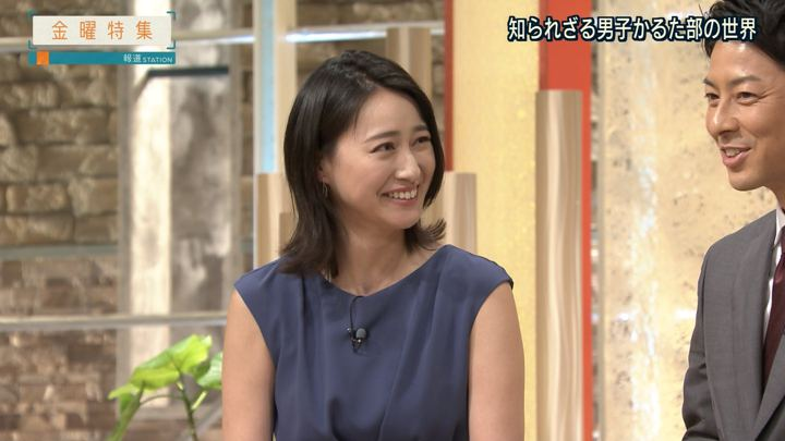 2018年07月27日小川彩佳の画像22枚目