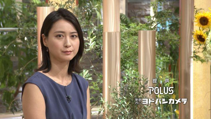 2018年07月27日小川彩佳の画像23枚目