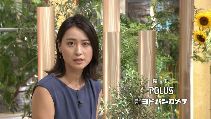 2018年07月27日小川彩佳の画像24枚目