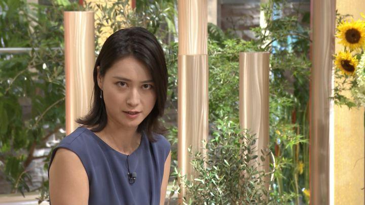 2018年07月27日小川彩佳の画像26枚目