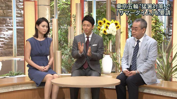 2018年07月27日小川彩佳の画像27枚目