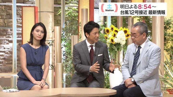 2018年07月27日小川彩佳の画像30枚目