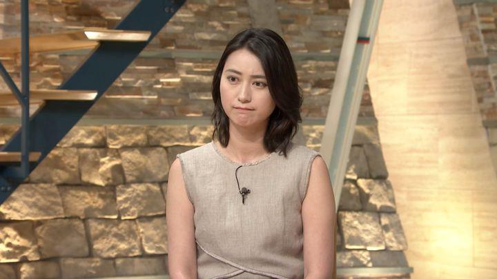 2018年07月30日小川彩佳の画像03枚目