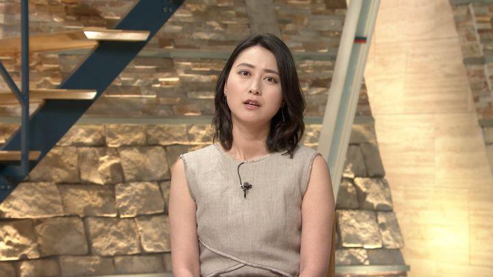 2018年07月30日小川彩佳の画像04枚目