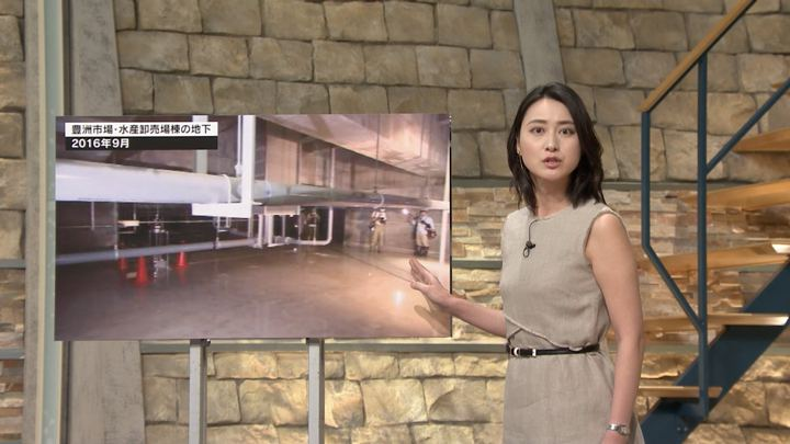 2018年07月30日小川彩佳の画像07枚目