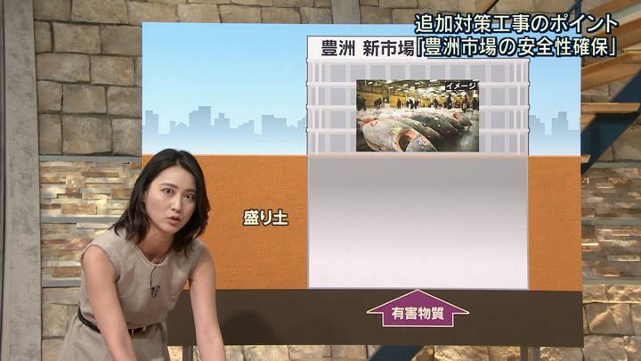 2018年07月30日小川彩佳の画像12枚目