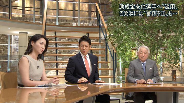2018年07月30日小川彩佳の画像16枚目