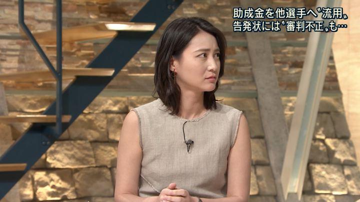 2018年07月30日小川彩佳の画像17枚目