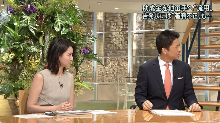 2018年07月30日小川彩佳の画像18枚目