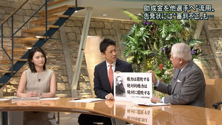 2018年07月30日小川彩佳の画像19枚目