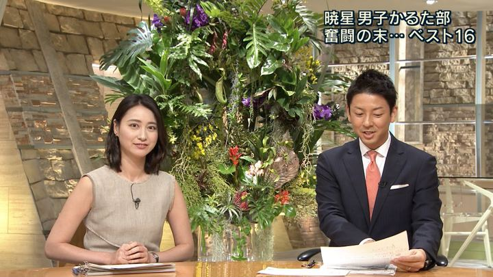 2018年07月30日小川彩佳の画像20枚目