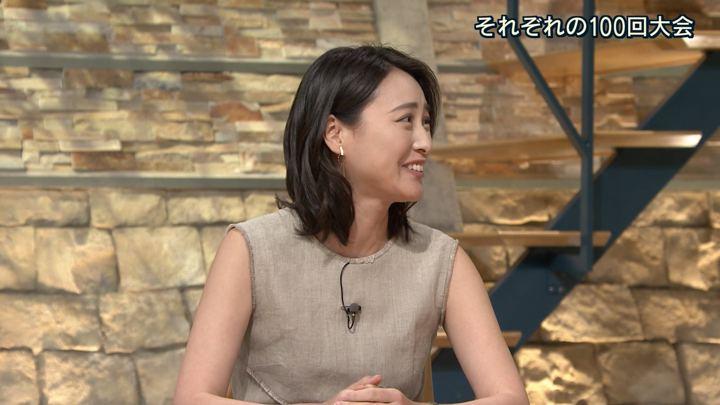 2018年07月30日小川彩佳の画像26枚目